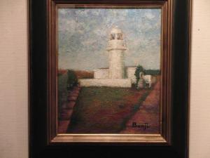 城ヶ島「灯台」