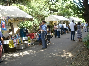 緑のフェスティバル